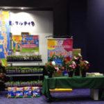 花卉市場プロモーション イオンシネマ