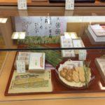 和菓子店(店頭プロモーション)