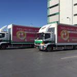 フラワーバレンタイン トラックによるプロモーション