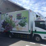 花卉市場 トラックによるプロモーション